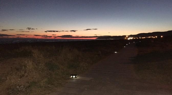 "<span lang =""ca"">17 Km a 4'48"" de passeig després de la Maratest… Estem fatal</span>"